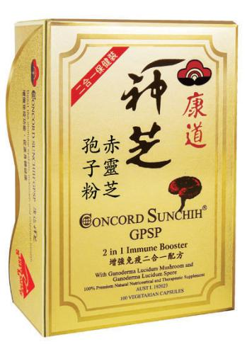 Concord Sunchih 100 capsules box (Health Maintain)